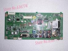 M237WAP-PTM LCD TV EAX61528102 (0) Motherboard