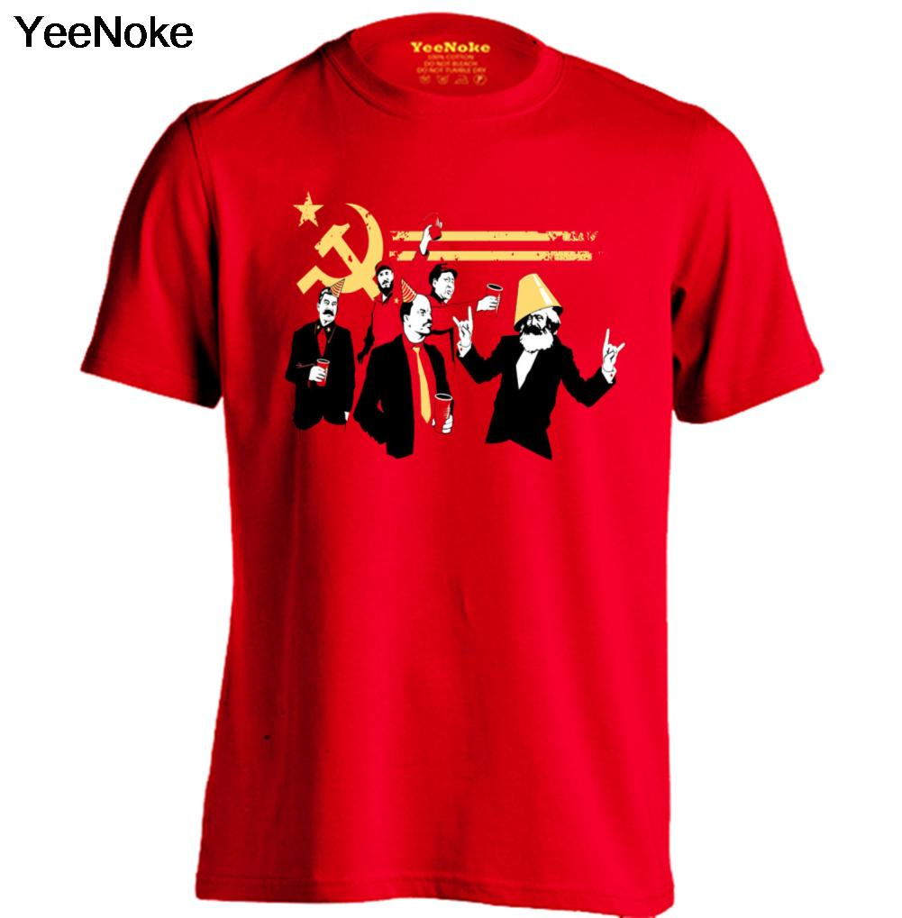 Communist clothing store