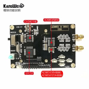 Image 3 - AD9851 module DDS function signal generator Compatibility 9850 With Nokia5110