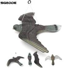 3D глаза охотничьи приманки Летающий ястреб поддельные птицы звонящий Scarer сад вредителей отпугиватель стрельбы для охоты на открытом воздухе