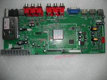 LCD plasma machine with a less known and inferior brand motherboard gm board HX MST6M48 V10.0