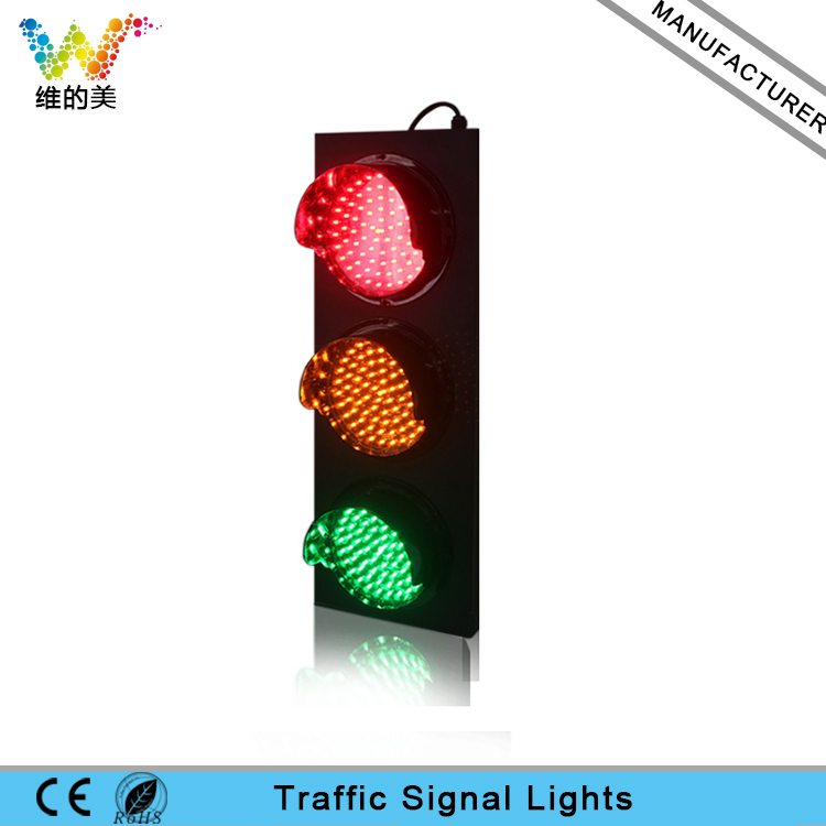 200mm 8 Inch Traffic Light 3 Aspects Red Yellow Green Signal Steel Housing Road Safety LED ...