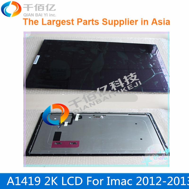 95% New for iMac A1419 27 2K LED LCD Screen Panel Front Glass Full Assembly LM270WQ1(SD)(F1) or (F2) 2012 2013 image