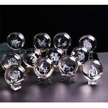 60 мм 3D Знак зодиака звезда, кристаллический шар стекло с лазерной гравировкой Сфера кристалл ремесло Домашний Декор подарок на день рождения орнамент