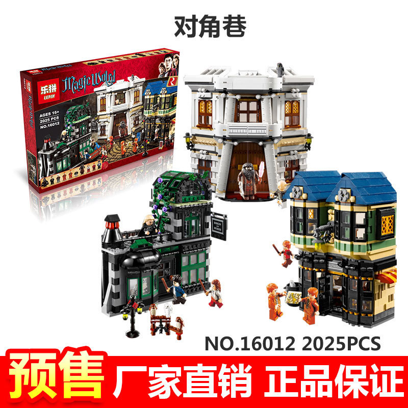 Lepin 16012 new 2025pcs Movie Series Harry Potter The Diagon Alley Set 10217 Building Blocks Bricks  Educational Toys harry potter magical places from the films hogwarts diagon alley and beyond