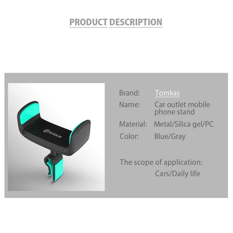 Car Phone Holder (8)