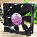 Entrega gratuita. 9025 PWM SP922512H líneas a la 12 v 0.32 A 2 4 ventilador hidráulico