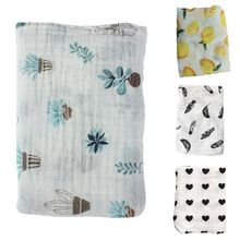 High Quality Baby Cotton Swaddles Newborn Blankets 120 * 120cm New Double Gauze Covered Towel