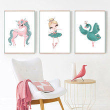 Nordic Nursery Wall Art Kids Room Canvas Painting Cartoon Style Decor Watercolor Animal Pictures Unframed