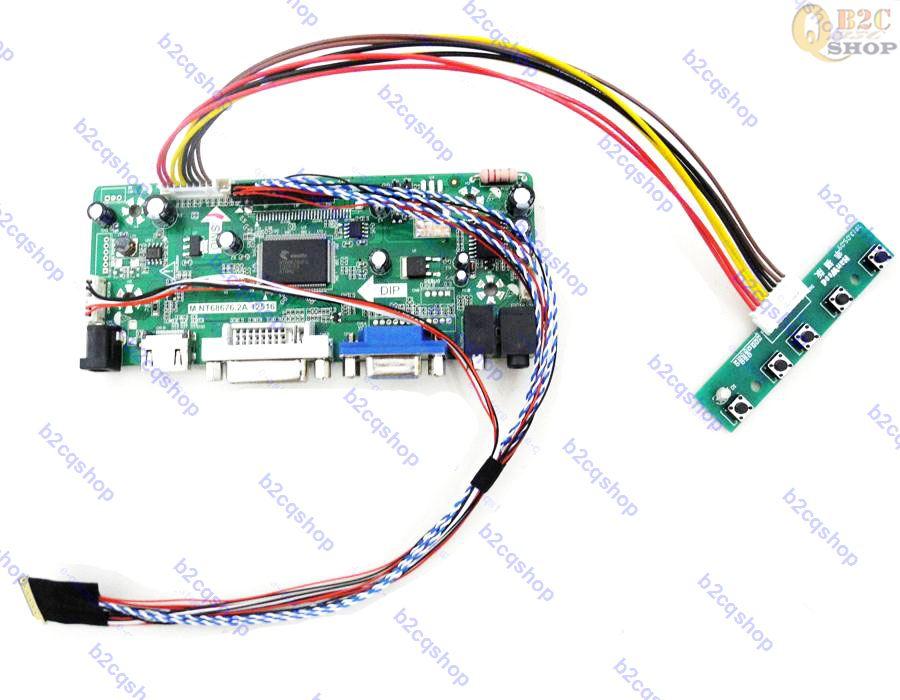 DVI VGA LCD  Controller board lvds Kit for LED Panel B156XW04 V.6  HDMI