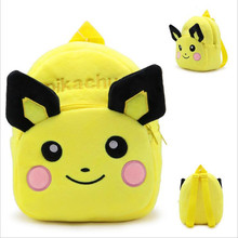 Children's Gifts Kindergarten Boy Backpack Plush Baby Children School Bags For Girls Teenagers Kid Plush Toy Bag Pikachu bag