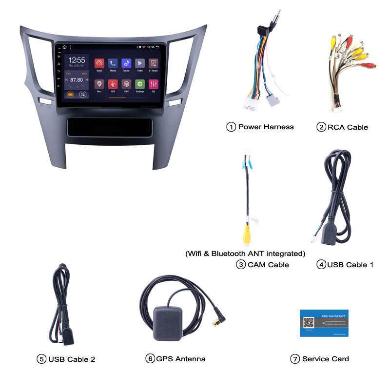 2 グラム RAM 32 グラム ROM アンドロイド 8.1 車の Dvd スバルレガシィアウトバック 2009-2014 GPS ラジオビデオマルチメディアプレーヤー