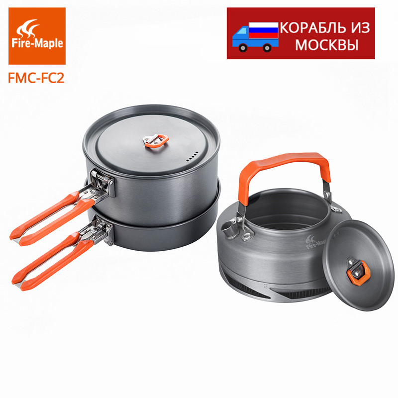 Fire Maple Feast4 Outdoor Camping Hiking Cookware Backpacking Cooking Picnic 2 Pots 1 Frypan 1 Kettle Set Foldable Handle FMC-F4 secadora de cabello nova