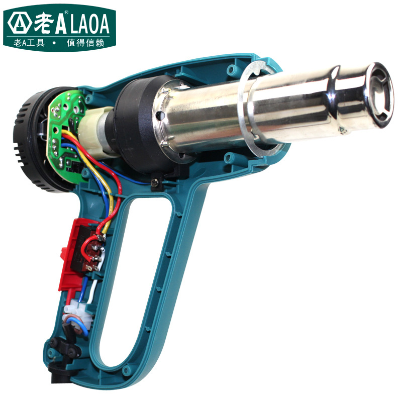 LAOA Industrial Grade Heat Gun 1800W Temperature Adjustable Hot Air Gun LA441800 laoa 1800w heat gun temperature adjustable hot air gun with over load protect hot air blower