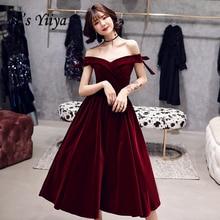Это YiiYa коктейльные платья, элегантные вечерние платья без бретелек с вырезом лодочкой и бантом, вечерние платья винно-красного цвета на шнуровке, модные платья трапециевидной формы для выпускного вечера E363