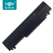 HSW Battery For DELL m1340 Studio XPS 1340 1340n PP17S 13 laptop computer battery