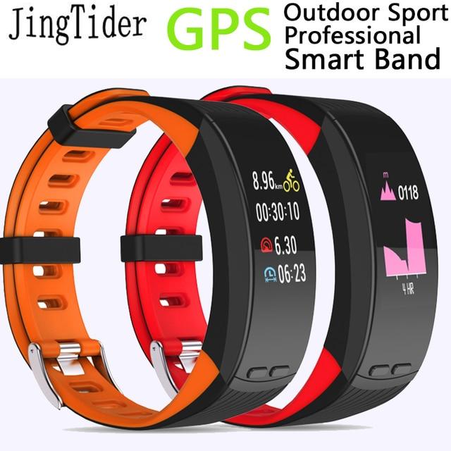 GPS Sport Smart Band P5 Plus Professional Outdoor Bracelet Heart Rate Monitor Altitude Barometer Activity Fitness Tracker 200mAh