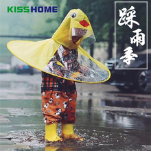 UFO Childrens Raincoat Yellow Duck Rain Cover Poncho Waterproof For Kids Umbrella Outdoor Play Supplies