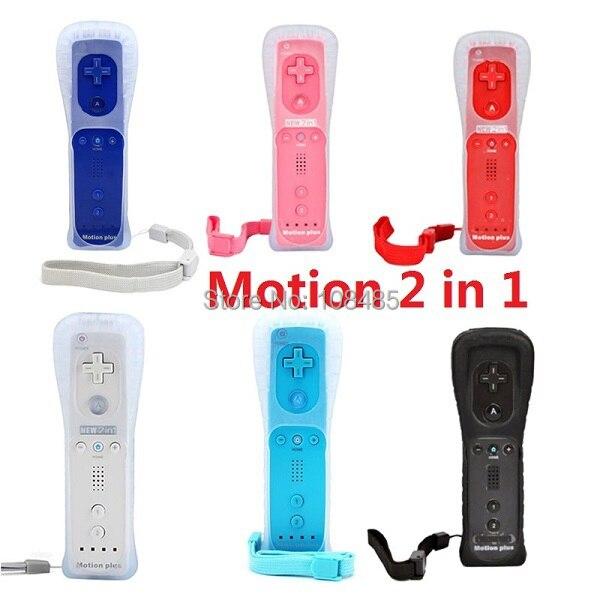 HOTHINK Novo Construído em Motion Plus Controle Remoto + Caixa Da Pele + Strap para Nintendo Wii Wii U 6 cores para escolher