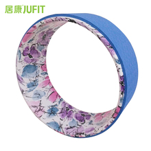 JUFIT 33x13cm Yoga Circles Pilates Professional Waist Shape Bodybuilding ABS+TPE Gym Workout Wheel Back Training Tool