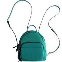 Мини Рюкзаки для девочек-подростков обратно мешок Дамские туфли из PU искусственной кожи небольшая сумка женственный подростков одноцветное Цвет рюкзак