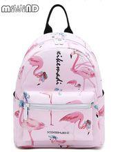 Miwind-F мультфильм животных печати рюкзак градиент цвета буквы, Новые Сладкая весна/лето мода известные бренды Mochila школьные сумки