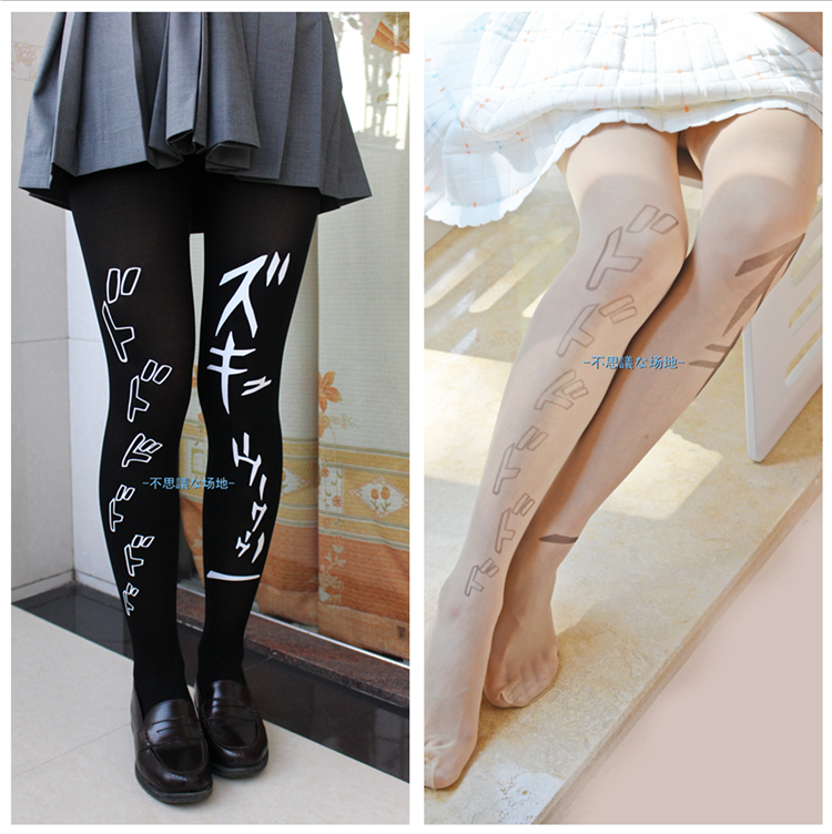 New JoJo's Bizarre Adventure Text printing Stockings