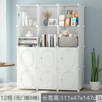 White Luxury Multi layer Grid Bookshelf Storage Shelve for books Children book rack Blue Black Bookcase for home furniture B539