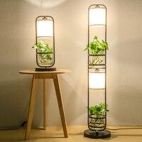 Chinese style iron table lamp plant combination under floor light creative vertical study bedroom modern retro art standar lamp