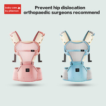 Babycare Ergonomic Baby Carriers Backpacks 5-36 months Portable Sling Wrap Cotton Infant Newborn Carrying Belt for Mom