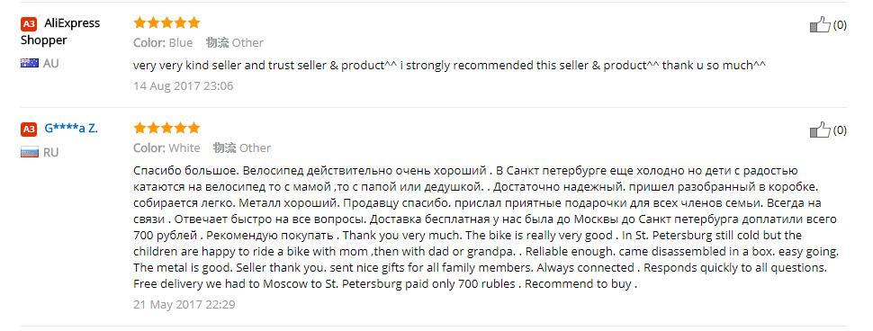 HTB1jbn1cgsSMeJjSspdq6xZ4pXas - 3 wheel folding stroller bicycle mother baby taga  nucia bike