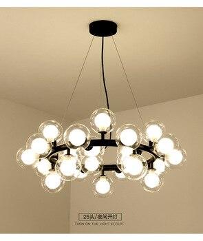 Stile nordico lampade soggiorno lampada della stanza semplice atmosfera moderna camera da letto di casa sala da pranzo della lampada personalità creativa fagiolo magico