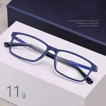 Reven Jate D006 Optical Eyeglasses Frame for Men and Women Eyewear Fashion Prescription Glasses Frame for Rx Spectacles