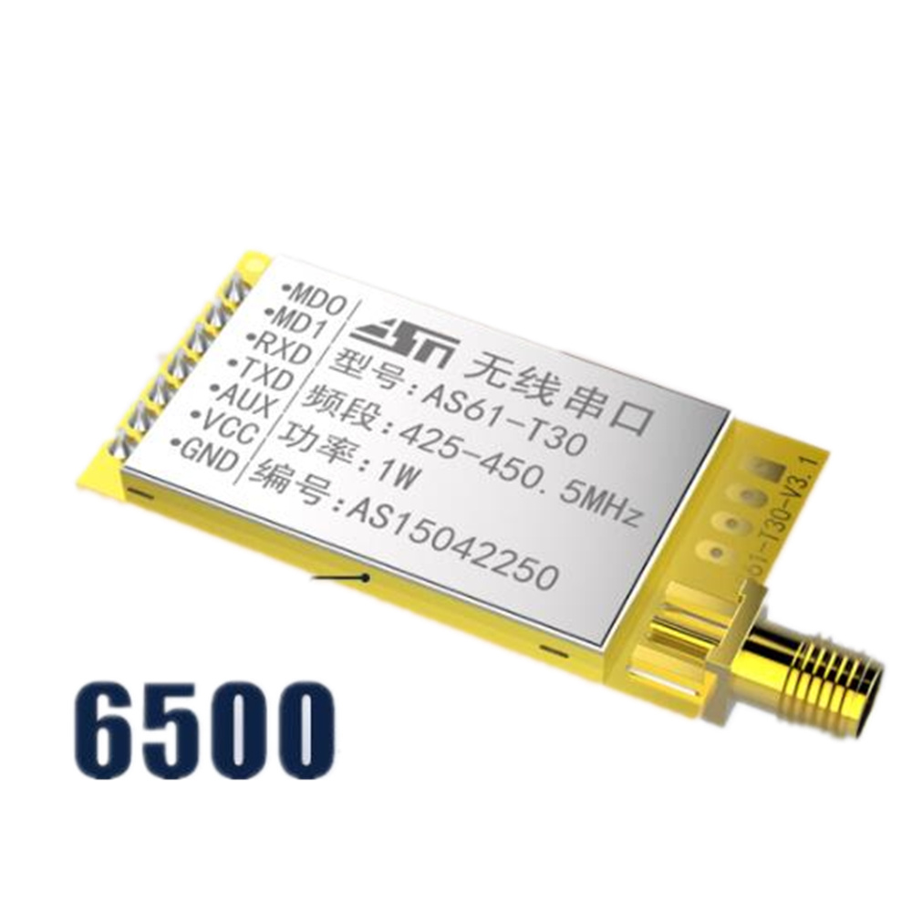 433MHz Wireless Serial Module AX5043 Transmission Communication SX1278 esp 07 esp8266 uart serial to wifi wireless module