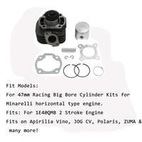 47mm 70cc Cylinder piston Big Bore Kit Set For Yamaha Minarelli horizontal type engine For Apirilia Vino JOG CV