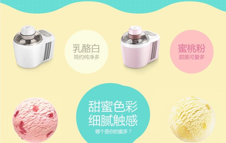 Ice Cream Machine Children Mini- Ice Cream Machine Household Small-sized Fully Automatic Ice Cream Trigger Commercial 18
