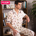 Short Sleeve Summer Men Pajama Sets Cotton Pyjamas Male Sleepwear Casual Character Homewear Turn-down Collar Sleep Lounge Wear
