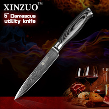 5″inch utility knife 73 layer Japan Damascus kitchen knife sharp Multi-purpose cutter knife with Color wood handle free shipping