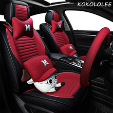 kokololee car seat cover for ssangyong motor Rodius Actyon kyron lester chairman korando full set interior covers auto