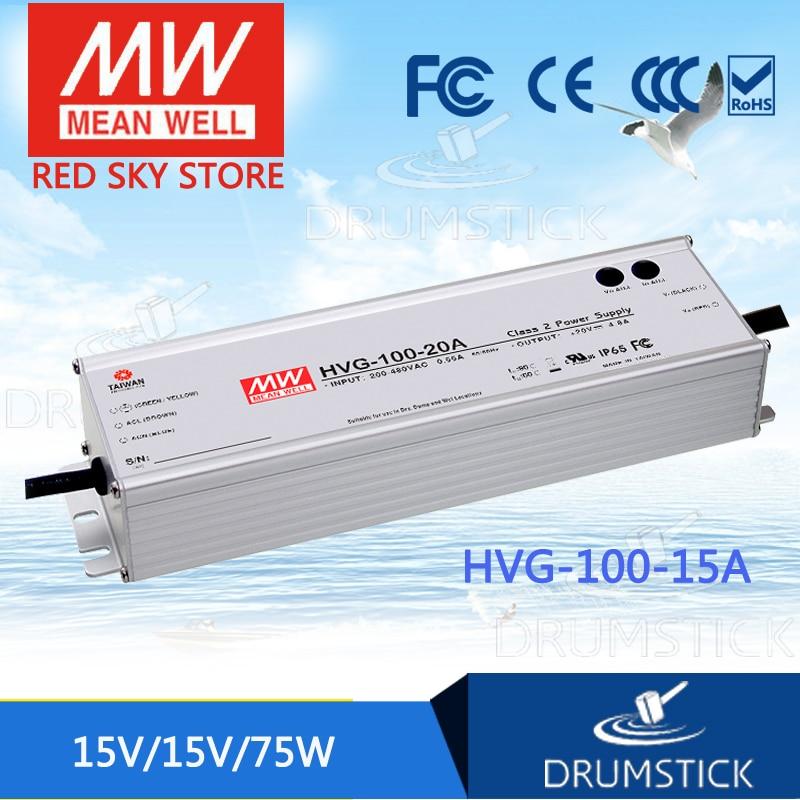 Здесь продается  MEAN WELL HVG-100-15A 15V 5A meanwell HVG-100 15V 75W Single Output LED Driver Power Supply A type  Электротехническое оборудование и материалы