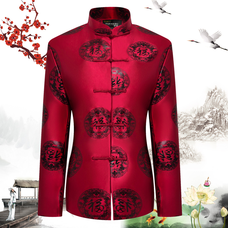 Women Vintage Tangzhuang Suits Jackets Female Mandarin Collar Tunic Blazers Red Chinese Character Pattern Jacquard Weave Blazer