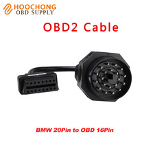 For BMW 20PIN MALE TO OBD2 16PIN FEMALE Diagnostic Connector 20 pin to 16 pin adapter In stock free shiping