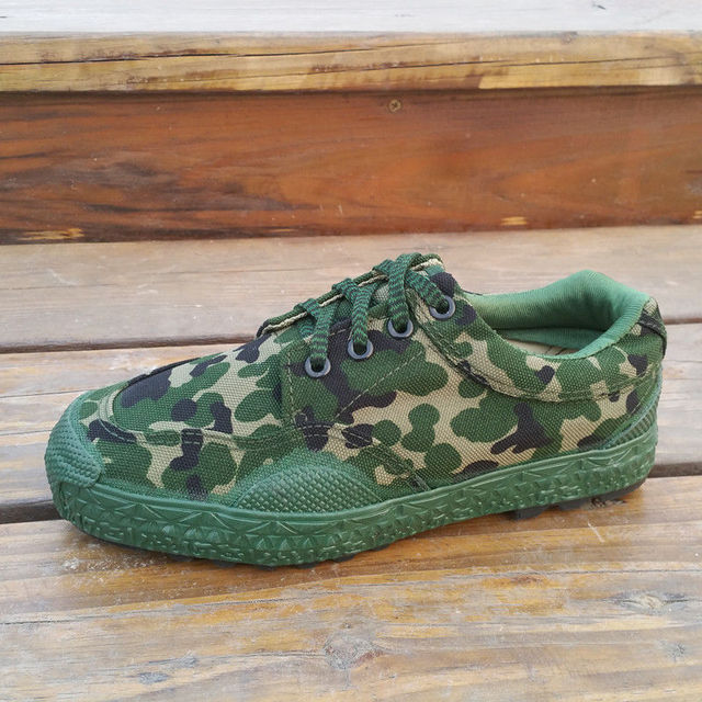SURPLUS CHINESE ARMY PLA TYPE 65 LIBERATION SHOES TRAINING CAMOUFLAGE BOOTS