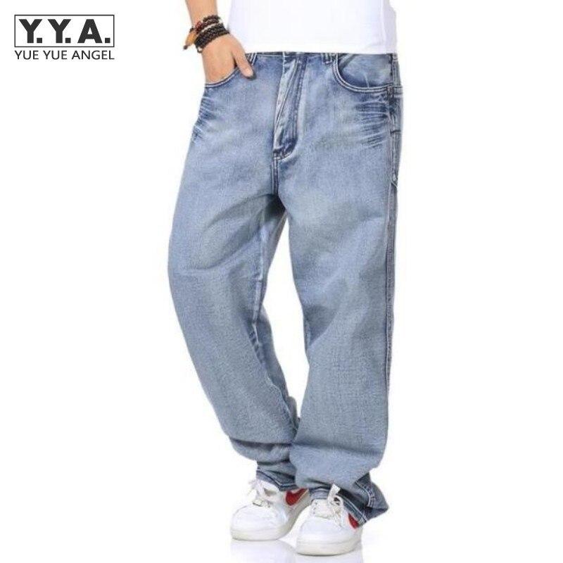 Light Blue Mens Baggy Jeans Retro Harem Pants Zipper Fly Straight Loose Streetwear Denim Trousers Classic Washed Cargo Men Jeans