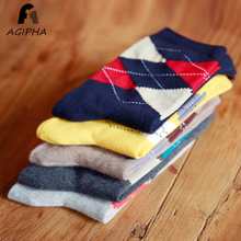 Cotton Prismatic Pattern Men Socks Casual Fashion Family Male Sock Type FR001  2 Pairs/lot