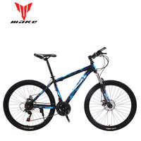 "Mountain Bike MAKE 26"" 21 Speed Disc Brakes Steel Frame Khaki Color"