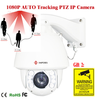 Автоматическое отслеживание 1080 P PTZ IP камера 8 шт. Массив ИК День Ночь Vison зум CCTV безопасности сети наблюдения