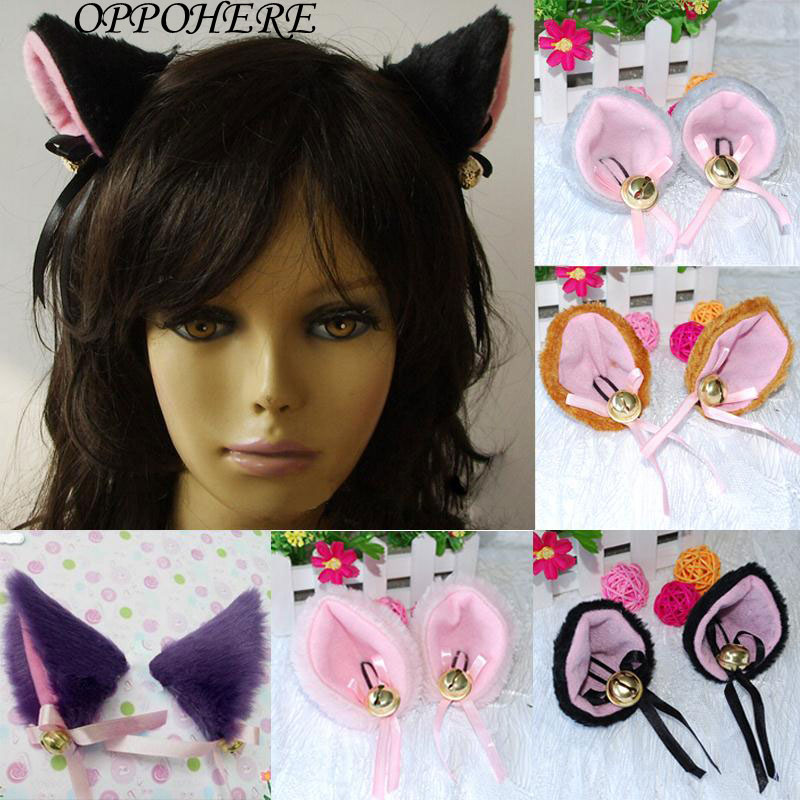 1 Pair Cosplay Halloween Orecchiette Party Anime Neko Costume Cat Fox Ears Hair Clip Bell   Headwear   Party Ball Club Accessories