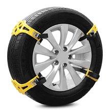 Простота установки зимние шины цепи анти-скольжения цепи подходят для большинства автомобилей SUV грузовик