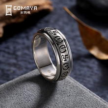 GOMAYA Womens Rings Gothic Vintage Rock Punk Cocktail Jewelry 925 Sterling Silver Wholesale Halloween Gift for Men